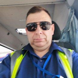 Сергей, 44 года, Бронницы
