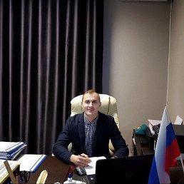 Павел, Курск, 30 лет