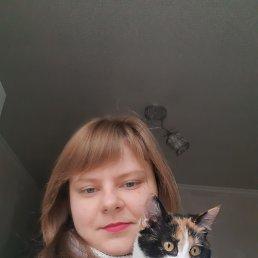 Лилия, 29 лет, Константиновка