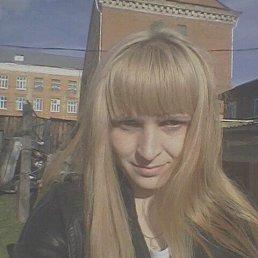 Надежда, 28 лет, Алапаевск