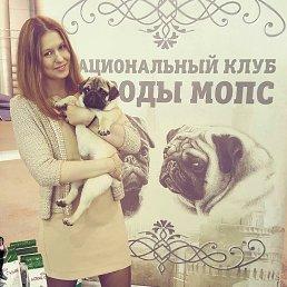 Александра, 45 лет, Рязань