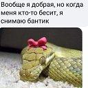 Фото Татьяна, Зугрэс, 49 лет - добавлено 17 ноября 2020 в альбом «Мои фотографии»