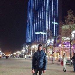 Фото Вадим, Челябинск, 24 года - добавлено 23 октября 2020