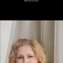 Людмила, 56 лет, Шексна