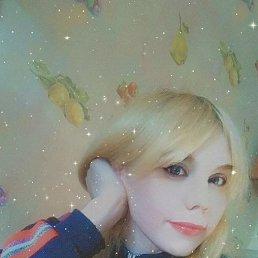 Дарья, 21 год, Ярославль