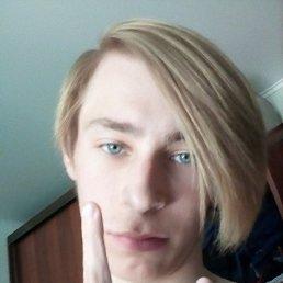 Данил, Казань, 20 лет