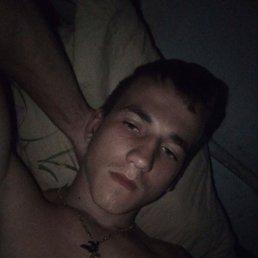 Валентин, 20 лет, Волочиск