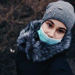 Кристина, 19 лет, Новосибирск