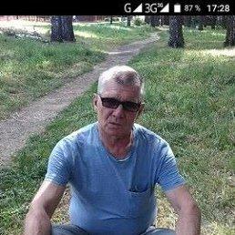 василий, 56 лет, Донской