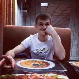 Дима, 25 лет, Новосибирск
