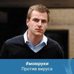 Алексей, 46 лет, Владивосток
