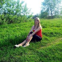 Юлия, 29 лет, Сочи