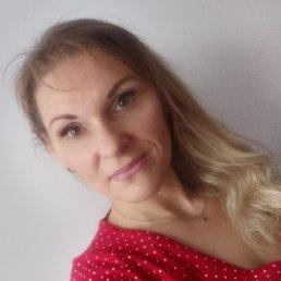 Наталья, 40 лет, Барнаул