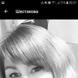 Ольга, 37 лет, Пермь