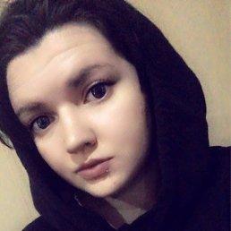 Анна, Омск