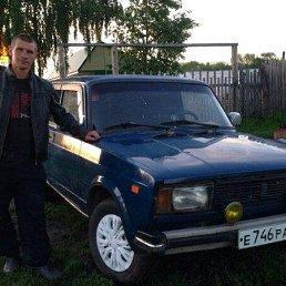 Павел, 30 лет, Бийск
