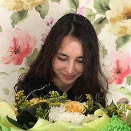 Юлия, 30 лет, Чита