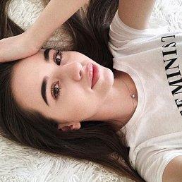 Дарья, 18 лет, Краснодар