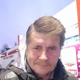 Дмитрий, Курск, 47 лет