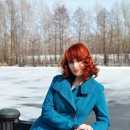 Анна, Краснодар, 23 года