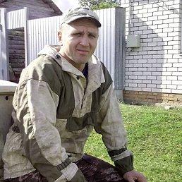 Сергей, 45 лет, Чебоксары