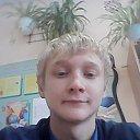 Фото Cергей, Екатеринбург, 18 лет - добавлено 6 октября 2020 в альбом «Мои фотографии»