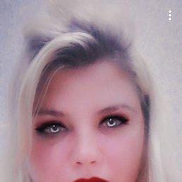 Анна, 33 года, Ставрополь