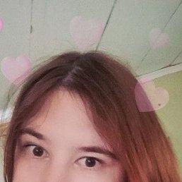 Вера, 28 лет, Ульяновск
