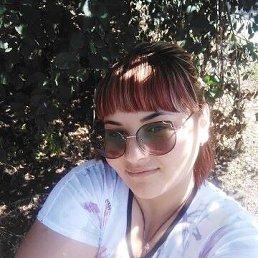 Юлия, 27 лет, Новокубанск