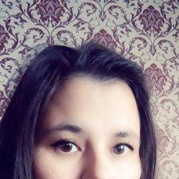Татьяна, 27 лет, Павлово