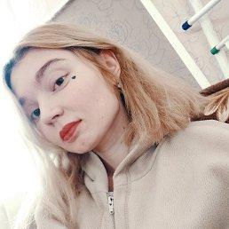 Оксана, 24 года, Нижний Новгород