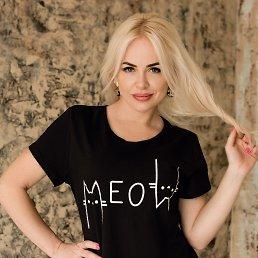 Настя, 38 лет, Ростов-на-Дону