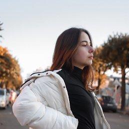 Nastya, Рязань, 17 лет