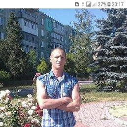 Дмитрий, 37 лет, Терновка