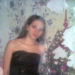 Кристина, 30 лет, Новосибирск