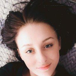 Юлия, 21 год, Барнаул