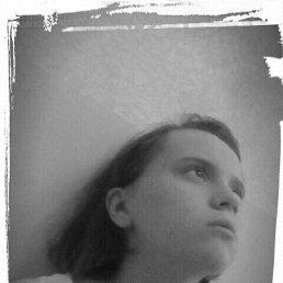 Кира, Кемерово, 19 лет