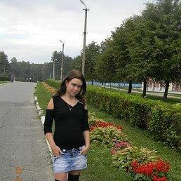 Маша, 29 лет, Рязань