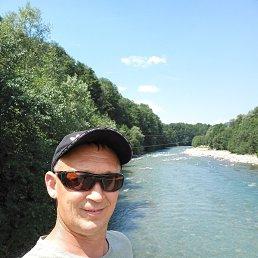 Сергей, 47 лет, Сочи
