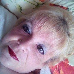 Оксана, 45 лет, Кировоград