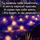 Фото Татьяна, Уфа, 70 лет - добавлено 5 октября 2020 в альбом «Лента новостей»