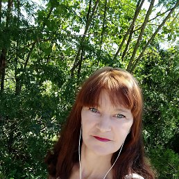 Наталья, 42 года, Хадыженск