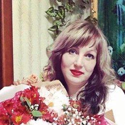 ОЛЬГА, 43 года, Краснодар