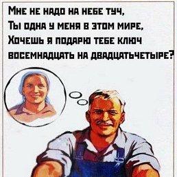 Сергей, Кирово-Чепецк, 45 лет