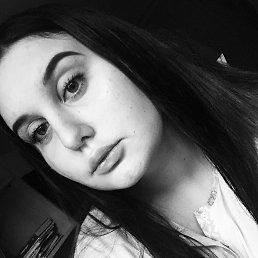 Авелина, Новороссийск, 20 лет
