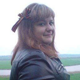 катюшка, 30 лет, Балабаново