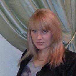 Екатерина, 30 лет, Лабинск