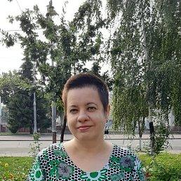 Elena, Курск, 45 лет