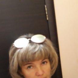 Марина, 44 года, Иркутск