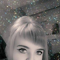 Юлия, 29 лет, Вязьма